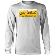 Sudan Revolts Long Sleeve T-Shirt. Let it fall, that's all