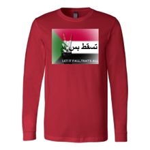 Let It Fall, That's All Long Sleeve T-Shirt. تسقط بس