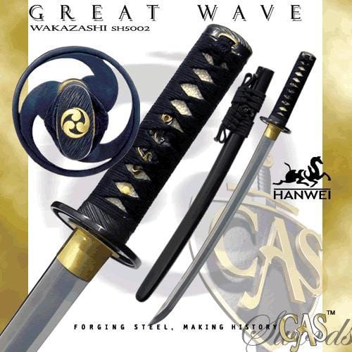 CAS Hanwei Hanwei - Great Wave Series Wakizashi