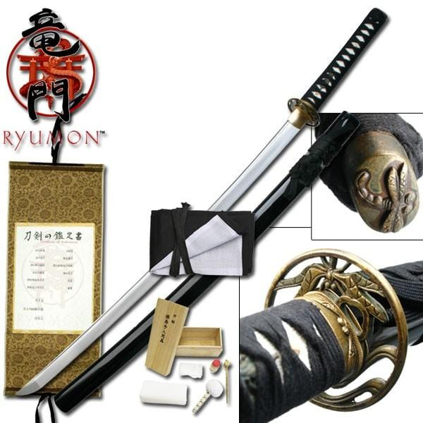 Ryumon Dragonfly Katana Sword