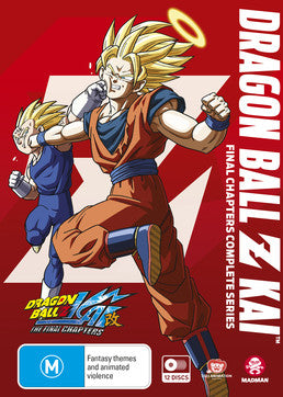 Dragon Ball Z Kai: The Final Chapters Complete Collection
