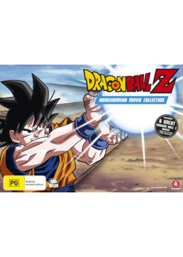 Dragon Ball Z: Kamehameha Movie Collection