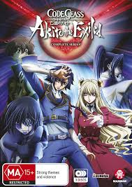 Code Geass: Akito the Exiled Complete Series