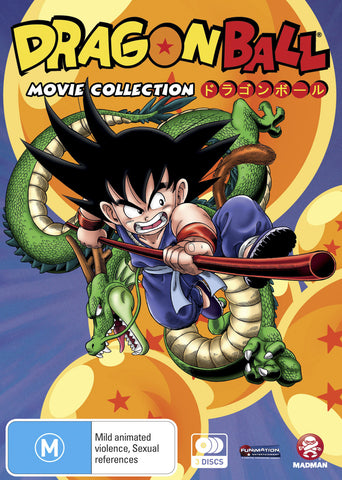 Dragon Ball Movie Collection (Slimpack)