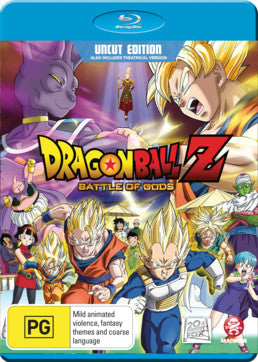 Dragon Ball Z: Battle of Gods (Uncut Edition + Theatrical Version)