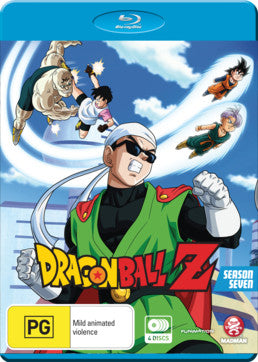Dragon Ball Z: Season 7