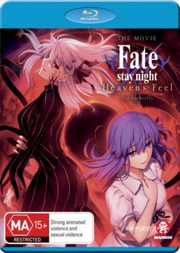 Fate/Stay Night: Heaven's Feel 2. Lost Butterfly (Bluray)