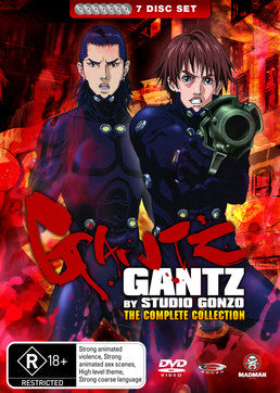 Gantz Complete Collection (Fatpack)