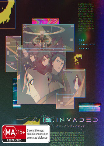 ID: Invaded - Complete Series (Limited Edition)