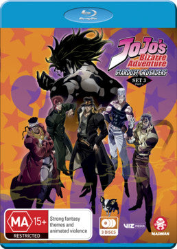 Jojo's Bizarre Adventure - Set 3: Stardust Crusaders Part 2