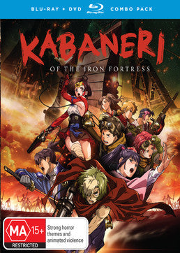 Kabaneri of the Iron Fortress Complete Series