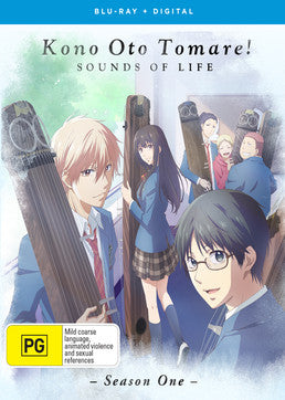 Kono Oto Tomare! Sounds of Life - Season One