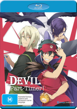 The Devil is a Part-Timer! Complete Series