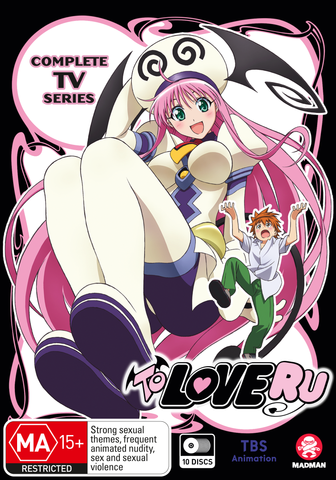 To-Love-Ru: Complete Series (Subtitled Edition)