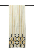 Load image into Gallery viewer, Suti Extra Weft Woven Table Runner in Natural Colour