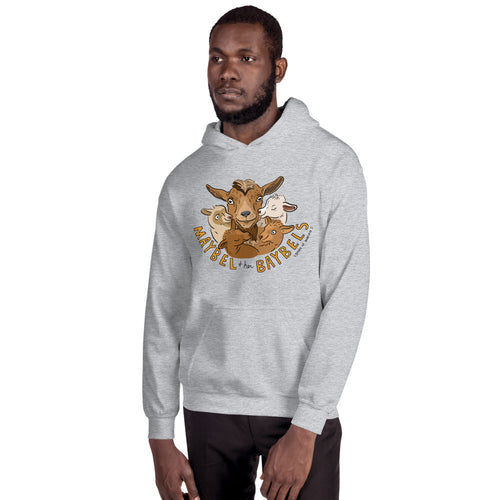 Maybel - Gildan Heavy Blend Hooded Sweatshirt