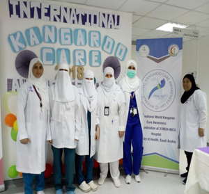 2018 Saudi Arabia's Kangaroo Care Day was a complete success!