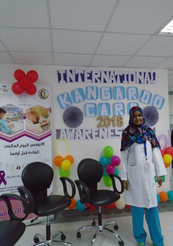Saudi Arabia Kangaroo Care Awareness Day 2018