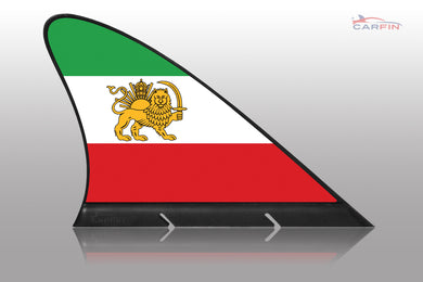 Iranian Kingdom  Car Flag CARFIN , Magnetic Car flags and signs. - Carfin