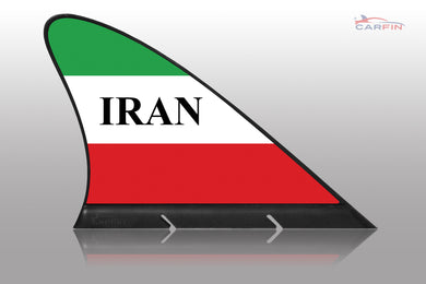 Iran Car Flag CARFIN , Magnetic Car flags and signs. - Carfin
