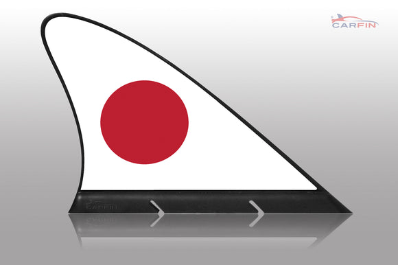 Japan Car Flag CARFIN , Magnetic Car flags and signs. - Carfin