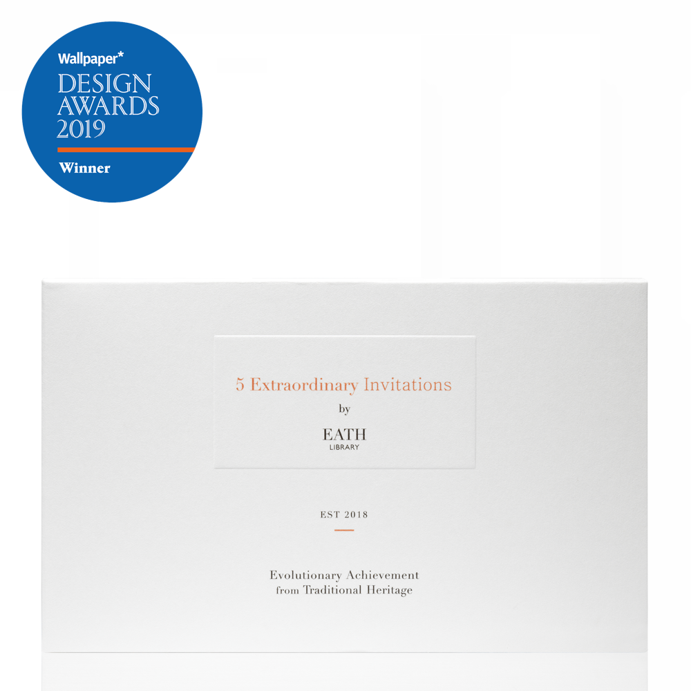 EATH Library 5 Extraordinary Invitations Trial Kit  | Ambrosia | Hong Kong