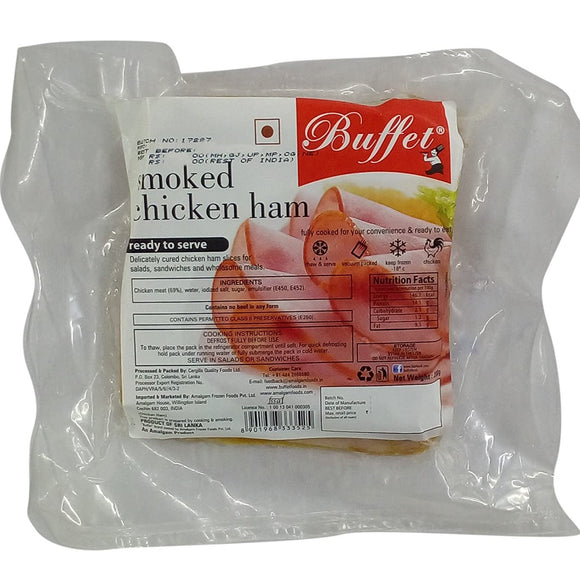 Smoked Chicken Ham 200g Buffet