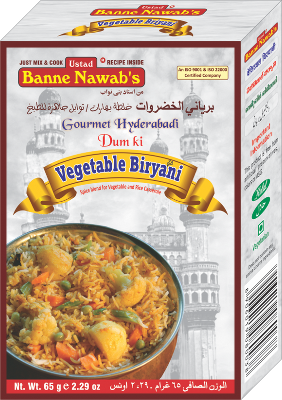 Vegetable Biryani Masala 65g Banne Nawab