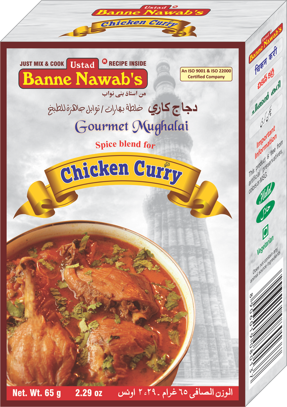 Chicken Curry Blend 65g Banne Nawab
