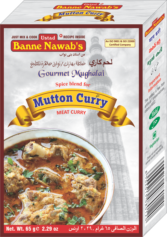 Mutton Curry Blend 65g Banne Nawab