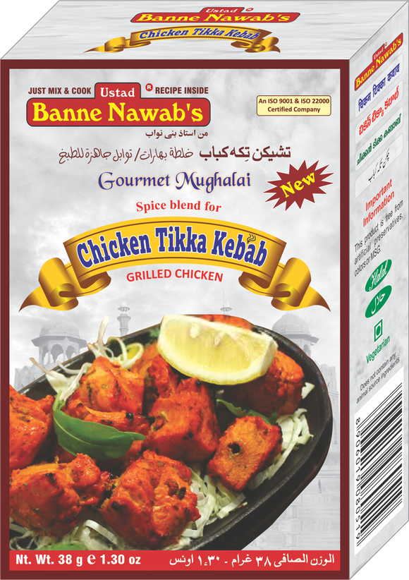 Chicken Tikka Rub 38g Banne Nawab