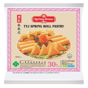 Spring roll sheet  190 mm - 550g TYJ