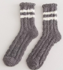 Grey Fluffy Lounge Socks with Contrast Stripes