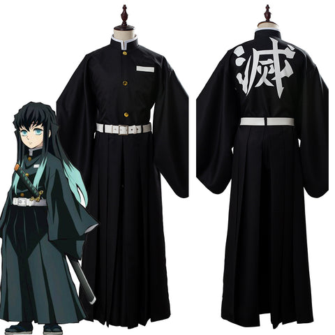 Demon Slayer: Kimetsu no Yaiba Tokitou Muichirou Outfit Cosplay Costume