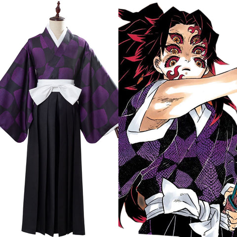 Demon Slayer: Kimetsu no Yaiba Kokushibou Tsugikuni Michikatsu Suit Cosplay Costume