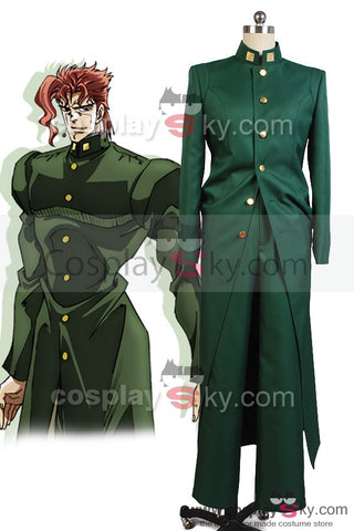JoJo's Bizarre Adventure Stardust Crusaders Noriaki Kakyoin Coat Pants Cosplay Costume