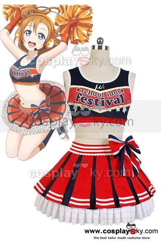 LoveLive! Honoka Kousaka Cheerleaders Uniform Cosplay Costume
