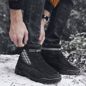 Men Plush Lining Warm High-top Snow Boots