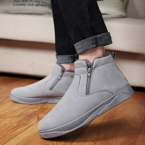 Men Warm Plush Lining Side Zipper Slip On Snow Boots