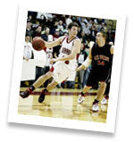 Grinnell Basketball Player