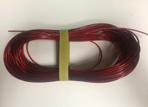 Winter Cover Cable - 100'