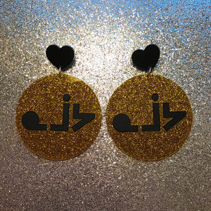 ᓇᒨᔭ statement earrings