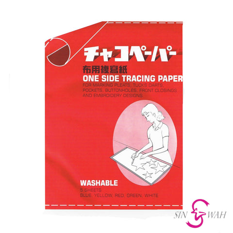 Sin Wah Online - Tracing Paper - Malaysia