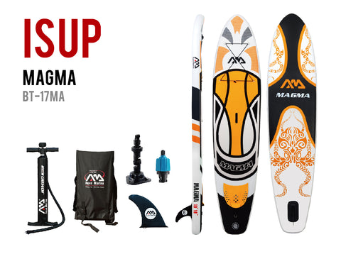 11' Aqua Marina Magma Inflatable Paddle Board