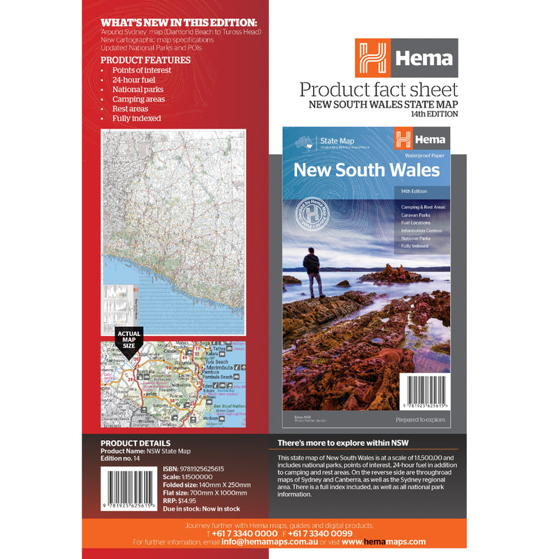 Hema New South Wales State Map 14th Edition