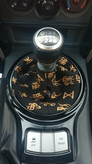The Ancient Gold on Black Shift Boot