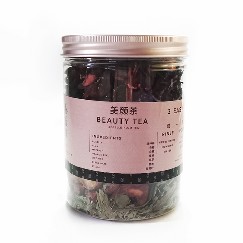 Roselle Plum Tea