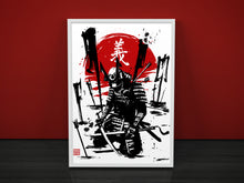 1 of 7 Virtues of Bushido : 義 - Gi - Morality and justice