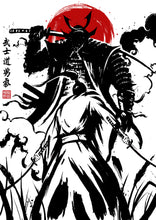 5 of 7 Virtues of Bushido : 勇氣 - Yūki - Courage