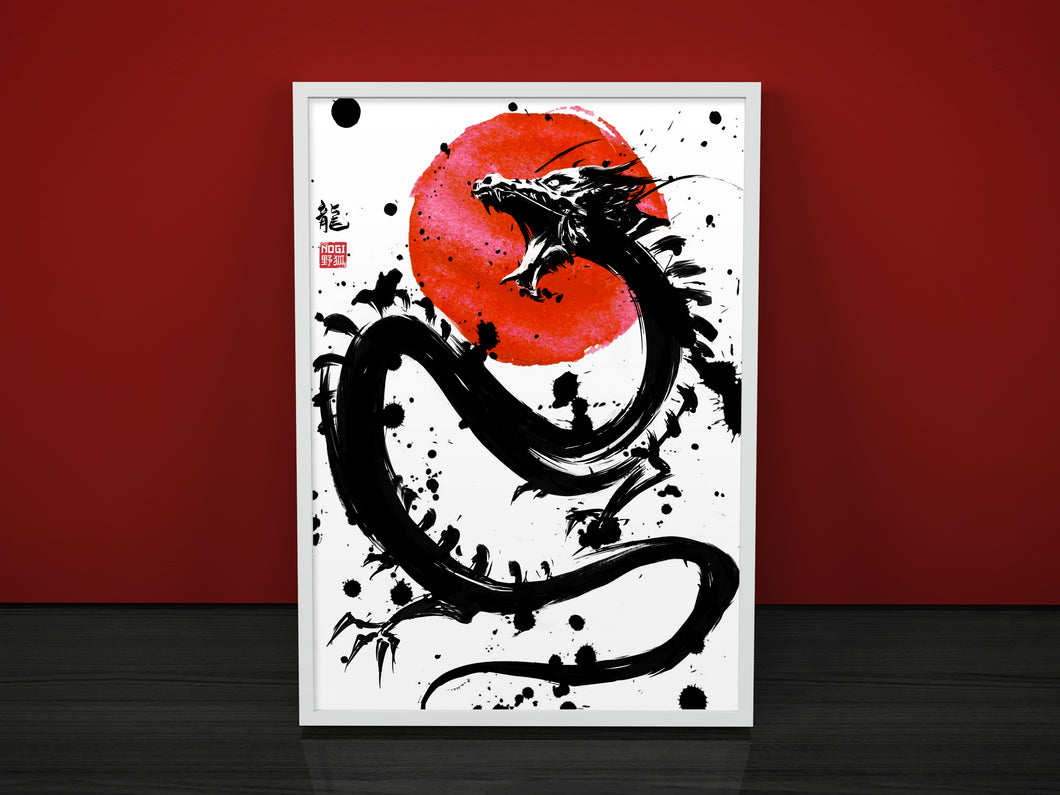 RED MOON DRAGON - 竜 -